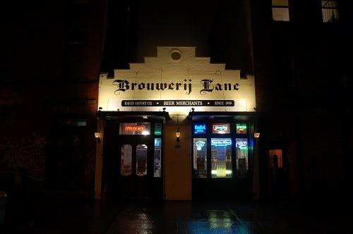 Brouwerij-Lane_Exterior-500