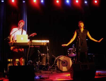 easy lover band cmj 2012