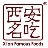 Xian-Famous-Foods_Logo