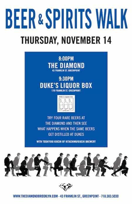 diamond beer duke's liquor spirits poster