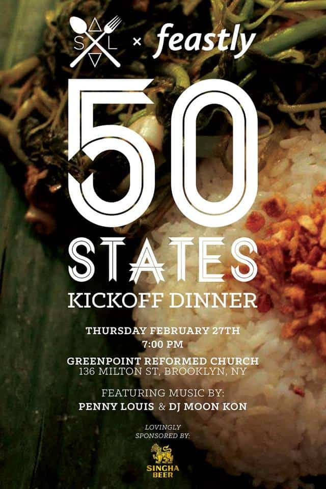 greenpoint_events_50states