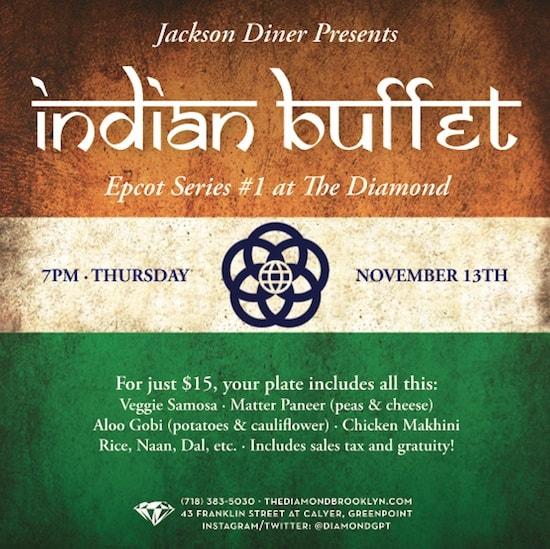 Indian_buffet_Diamond_Bar