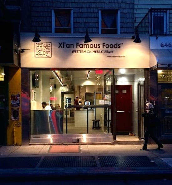 Xian_Famous_Foods_Greenpoint
