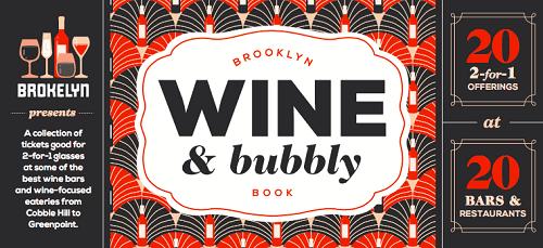 Wine_Book_Cover_500