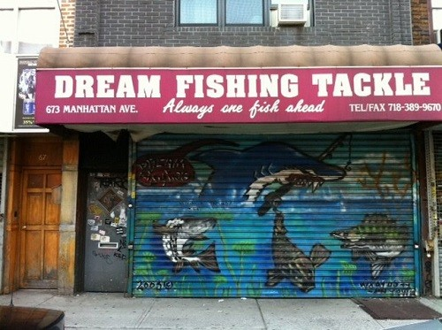 Dream-Fishing-Tackle_Exterior_500