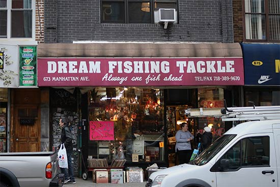 Dream Fishing Tackle