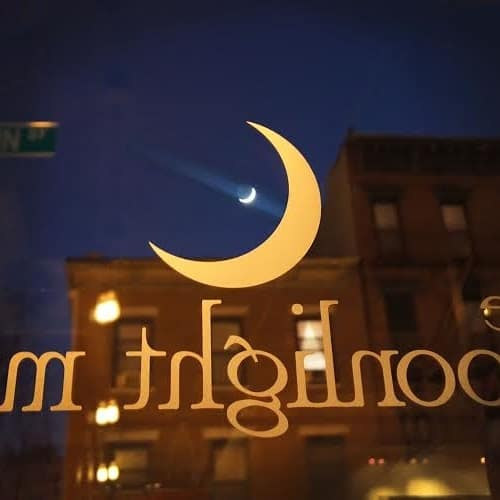 The-Moonlight-Mile_Inside-Out_500
