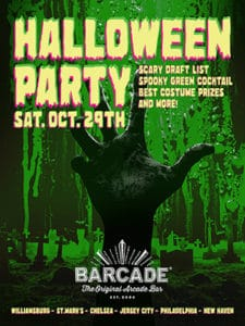 barcadehalloweenparty10-29-16_800