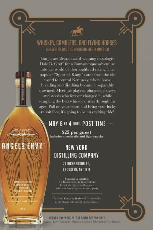NY Distilling Co - Derby Day 2017