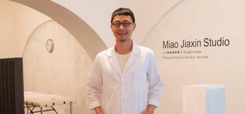 Miao Jiaxin Studio, image via Mothership